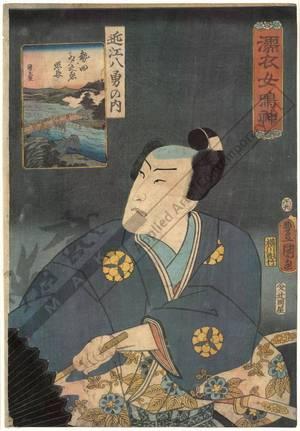 Utagawa Kunisada: Seta - Austrian Museum of Applied Arts