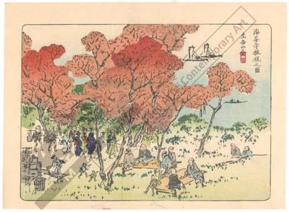 Harada Keigaku: Viewing maple trees at Kaian temple - Austrian Museum of Applied Arts
