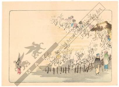 柴田是眞: Viewing plum blossoms (title not original) - Austrian Museum of Applied Arts