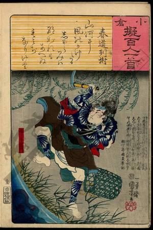 Utagawa Kuniyoshi: Poem 32: Harumichi no Tsuraki - Austrian Museum of Applied Arts