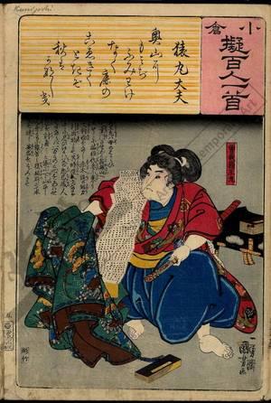 Utagawa Kuniyoshi: Poem 5: Sarumaru Dayu - Austrian Museum of Applied Arts
