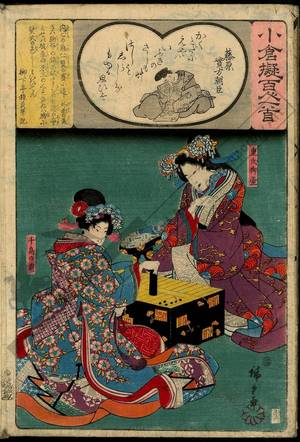 歌川広重: Poem 51: The nobleman Fujiwara no Sanekata - Austrian Museum of Applied Arts