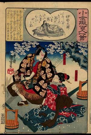 歌川国芳: Poem 61: Ise no Tayu - Austrian Museum of Applied Arts
