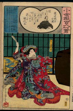 Utagawa Kuniyoshi: Poem 64: Gonchunagon Sadayori - Austrian Museum of Applied Arts