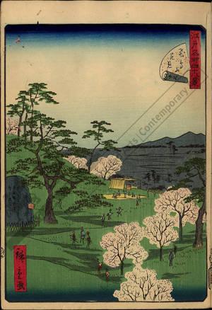 Utagawa Hiroshige II: Number 13: Viewing cherry blossoms at Asukayama - Austrian Museum of Applied Arts
