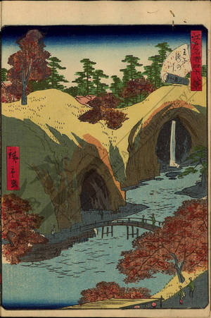 Utagawa Hiroshige II: Number 14: Takino river at Oji - Austrian Museum of Applied Arts