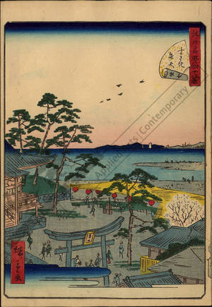 二歌川広重: Number 27: The Benten shrine at Susaki - Austrian Museum of Applied Arts
