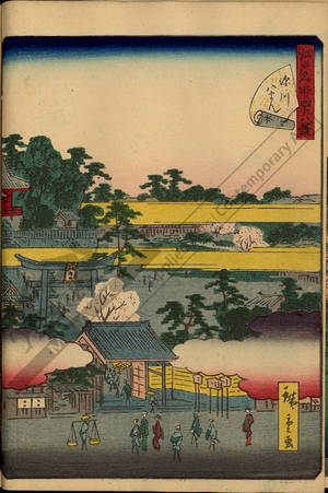 二歌川広重: Number 28: The Hachiman Shrine at Fukagawa - Austrian Museum of Applied Arts