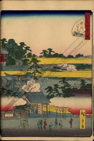 Utagawa Hiroshige II: Number 28: The Hachiman Shrine at Fukagawa - Austrian Museum of Applied Arts