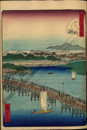 二歌川広重: Number 29: Eitai bridge - Austrian Museum of Applied Arts