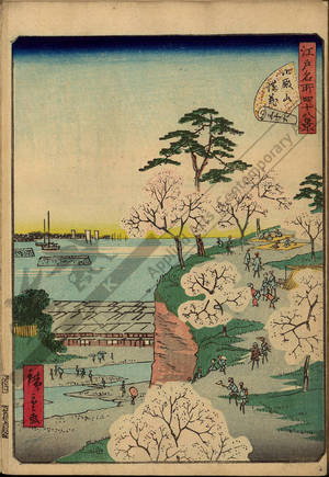 二歌川広重: Number 36: Cherry trees in full bloom at Gotenyama - Austrian Museum of Applied Arts