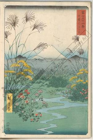 Utagawa Hiroshige: Otsukinohara in the province of Kai - Austrian Museum of Applied Arts