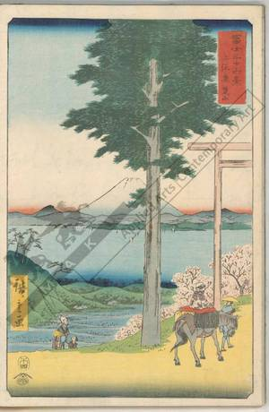 Utagawa Hiroshige: Mount Rokuso in the province of Kazusa - Austrian Museum of Applied Arts