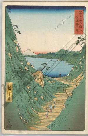 歌川広重: Shiojiri pass in the province of Shinano - Austrian Museum of Applied Arts
