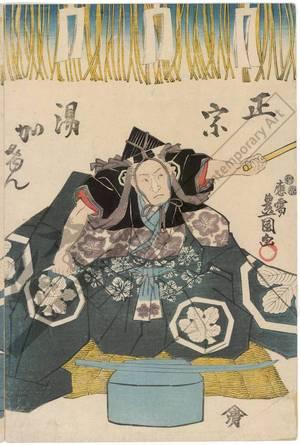 歌川国貞: Old representation of the forging Masamune - Austrian Museum of Applied Arts
