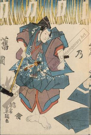 Utagawa Kunisada: Old representation of the forging Masamune - Austrian Museum of Applied Arts