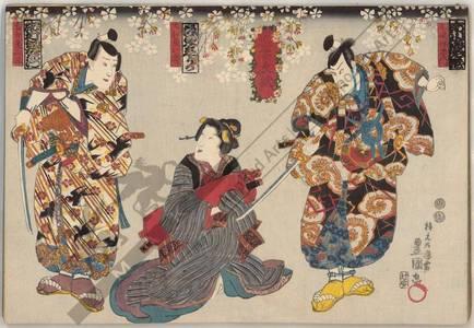 "Utagawa Kunisada: Kabuki play ""Inazuma hyoshi"" - Austrian Museum of Applied Arts"