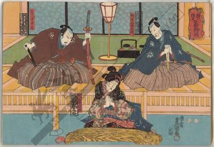 "Utagawa Kunisada: Kabuki play ""Eiri shosetsu asagao monogatari"" - Austrian Museum of Applied Arts"