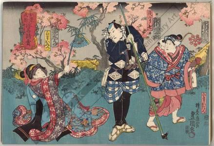 "Utagawa Kunisada: Kabuki play ""Osome Hisamatsu ukina no yomiuri"" - Austrian Museum of Applied Arts"
