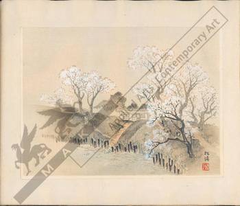Unknown: Cherry trees in full bloom near a shrine (title not original) - Austrian Museum of Applied Arts