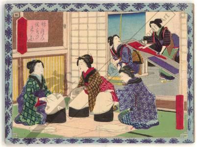 Utagawa Hiroshige III: brocade - Austrian Museum of Applied Arts