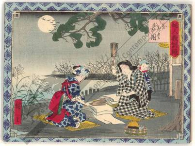 Utagawa Hiroshige III: Fulling - Austrian Museum of Applied Arts