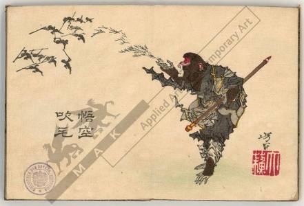Tsukioka Yoshitoshi: Songoku, blowing his hair - Austrian Museum of Applied Arts