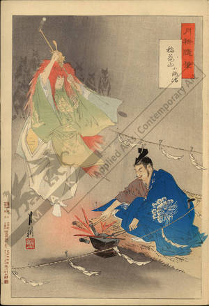 Ogata Gekko: The swordsmith of Inari Mountain - Austrian Museum of Applied Arts