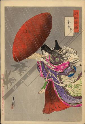 尾形月耕: Ono no Komachi praying for rain - Austrian Museum of Applied Arts