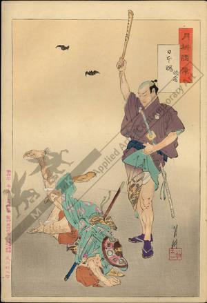 尾形月耕: Japanese soul of a chivalrous man - Austrian Museum of Applied Arts