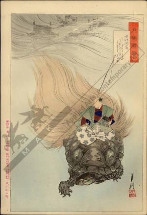 Ogata Gekko: Urashima in the sea - Austrian Museum of Applied Arts
