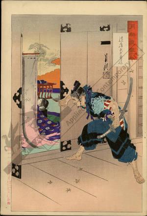 Ogata Gekko: Endo Musha Morito - Austrian Museum of Applied Arts