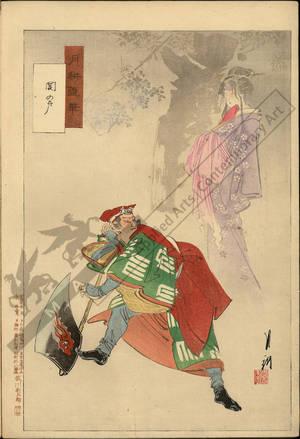 "Ogata Gekko: Kabuki play ""Seki no to"" - Austrian Museum of Applied Arts"