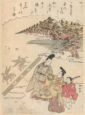 Katsukawa Shunsho: Number 25 (Wi) - Austrian Museum of Applied Arts