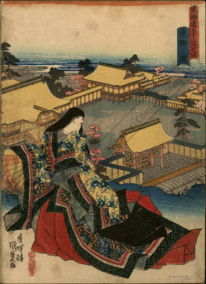 Utagawa Kunisada: Kyoto (Final station, Print 56) - Austrian Museum of Applied Arts