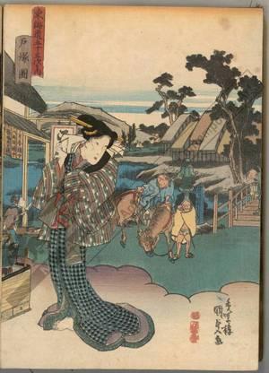 Utagawa Kunisada: Totsuka (Station 5, Print 6) - Austrian Museum of Applied Arts
