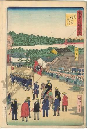 Utagawa Hiroshige III: Great gate of Zojoji at Shiba - Austrian Museum of Applied Arts
