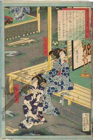 落合芳幾: Restaurant Daishichi at Imado - Austrian Museum of Applied Arts