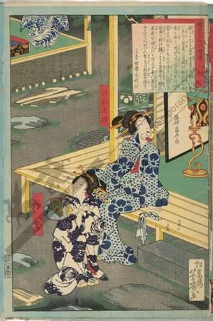 落合芳幾: Restaurant Daishichi at Imado - Austrian Museum of Applied Arts