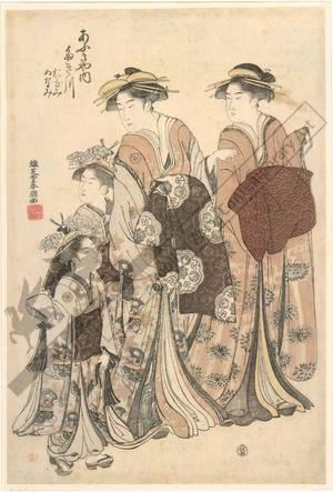 勝川春潮: Courtesan Takigawa, and Kamuro Onami and Menami from the Ogi house - Austrian Museum of Applied Arts