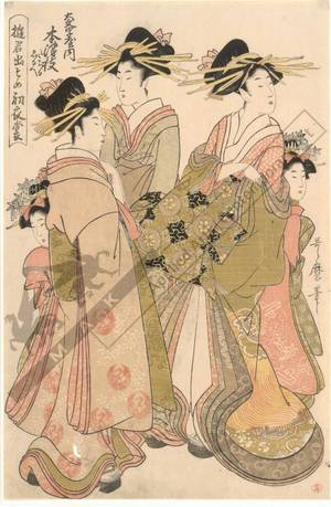 Kitagawa Utamaro: Courtesan Hozue and Tachiru and Shirube from the Daimonji house - Austrian Museum of Applied Arts