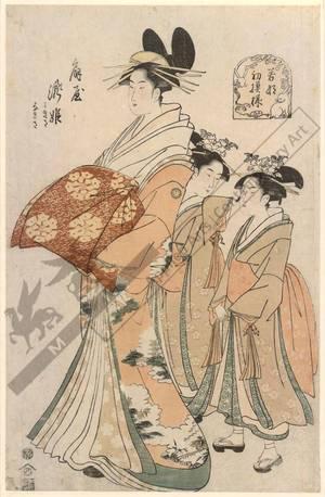 Hosoda Eishi: Courtesan Takihime, and Kamuro Mikisa and Nakisa from the Ogi house - Austrian Museum of Applied Arts