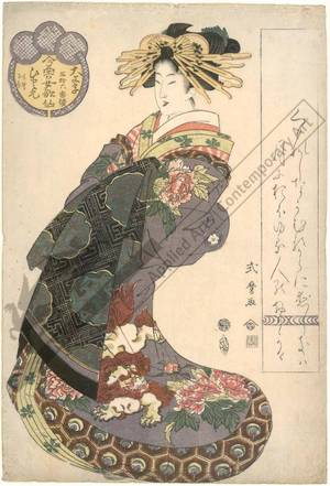 Kitagawa Shikimaro: Courtesan Hitomoto and Senkaku and Manki from the Daimonji house - Austrian Museum of Applied Arts