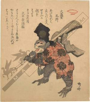 Ryuryukyo Shinsai: Trained monkey (title not original) - Austrian Museum of Applied Arts