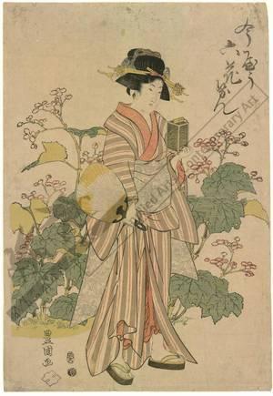 歌川豊国: Woman in summertime (title not original) - Austrian Museum of Applied Arts