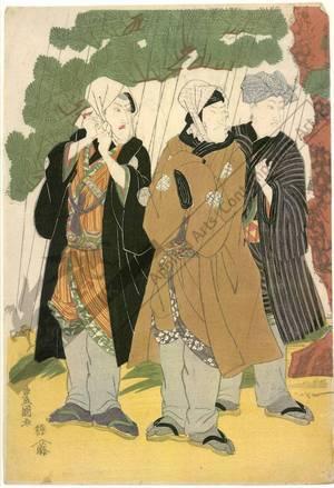 Utagawa Toyokuni I: Fifth act - Austrian Museum of Applied Arts