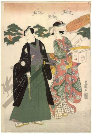 Utagawa Toyokuni I: Preface - Austrian Museum of Applied Arts
