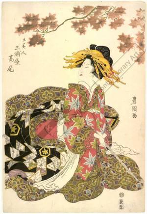 Utagawa Toyokuni I: Courtesan Takao from the Miura house - Austrian Museum of Applied Arts