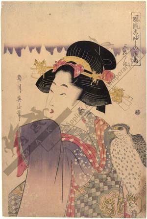 Kikugawa Eizan: Falcon on a beauty's fist, Set of three prints - Austrian Museum of Applied Arts