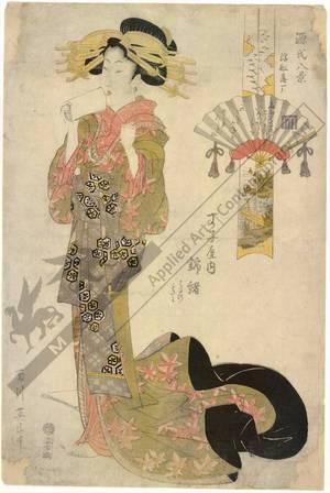 菊川英山: Descending wild gooses above a drifting boot; Courtesan Nishikido and kamuro Hanano and Tokiwa from the Choji house - Austrian Museum of Applied Arts